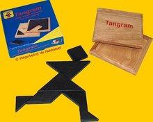 Longfield Tangram Zwart - IQ Spel